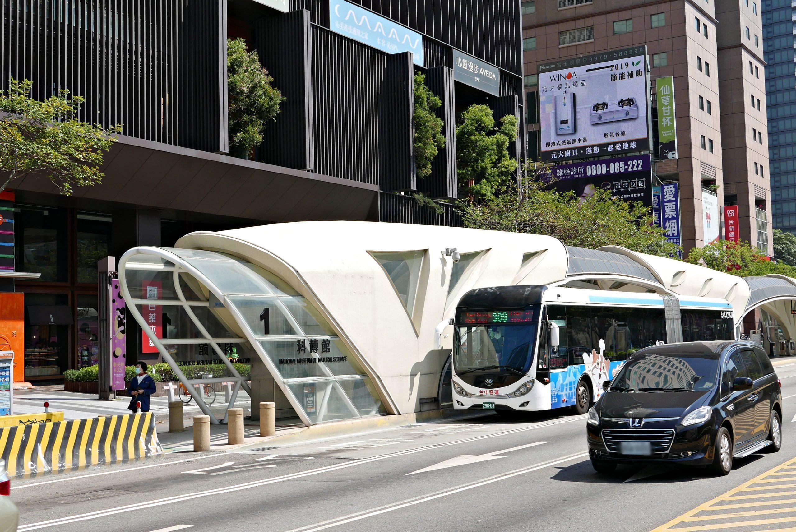 科博館大眾交通工具