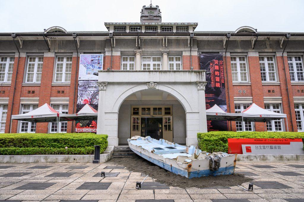 2020台北當代藝術館|必看展覽、四大參觀路線、門票資訊- 博物館旅遊網
