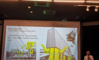 台灣設計展新聞