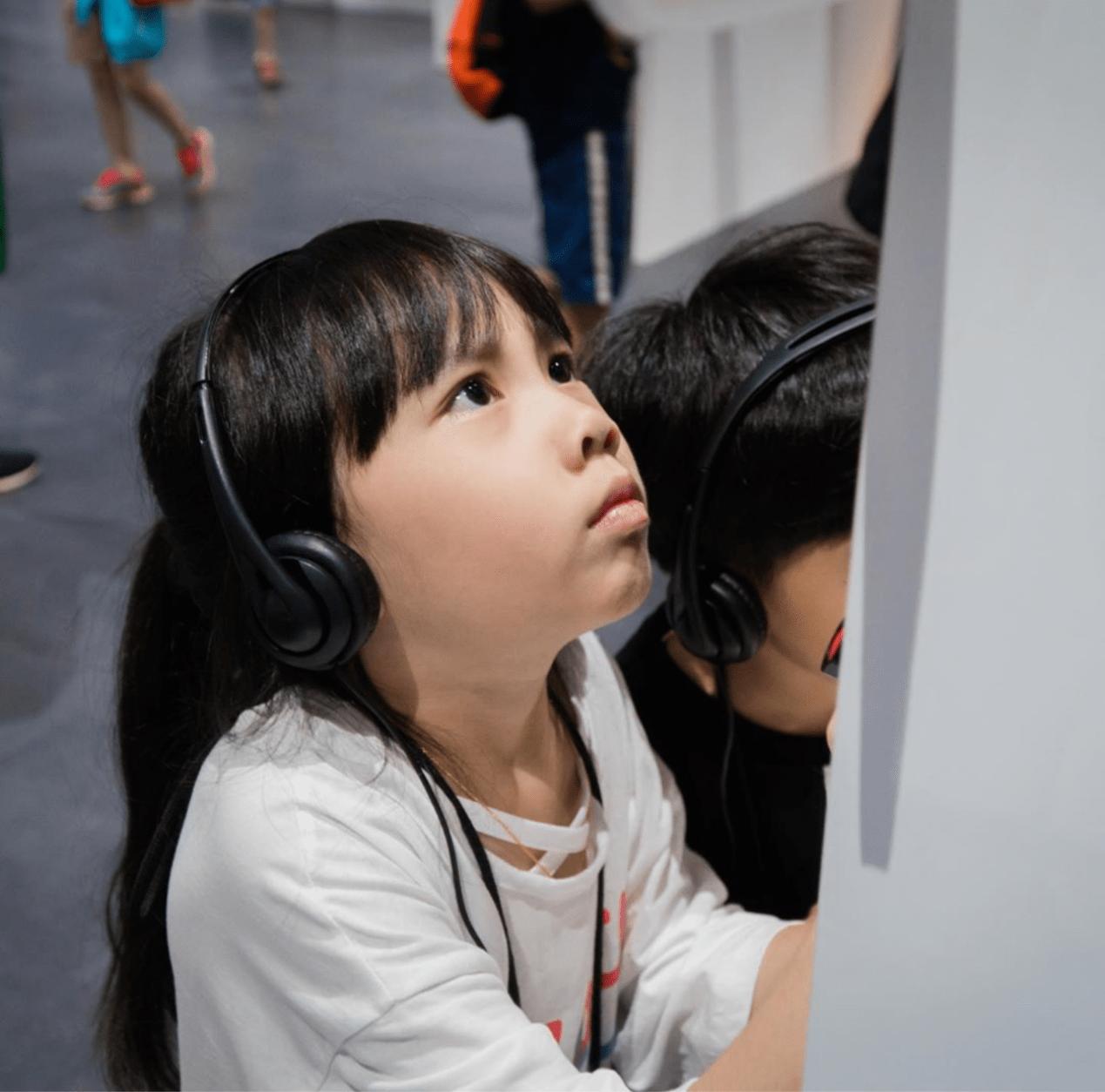 2020高雄柯南展 |語音導覽